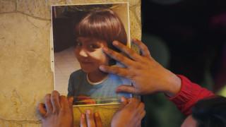 Παγκόσμια Ημέρα για τα Εξαφανισμένα Παιδιά: Μία εξαφάνιση παιδιού ανά δύο λεπτά στην Ευρώπη