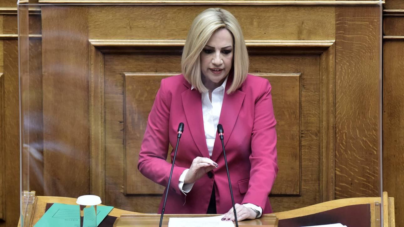 Γεννηματά για νομοσχέδιο υπ. Παιδείας: Μπαλώματα στους καταστροφικούς νόμους του ΣΥΡΙΖΑ