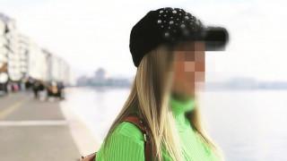 Επίθεση με βιτριόλι: Θειικό οξύ το καυστικό υγρό που δέχθηκε στο πρόσωπο η 34χρονη