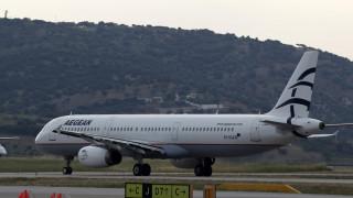Κορωνοϊός - Aegean: Αυτοί είναι οι νέοι κανόνες στις πτήσεις της εταιρείας