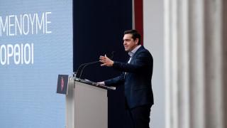 Το «Πρόγραμμα του Ζαππείου»: Η πρόταση Τσίπρα για την οικονομία