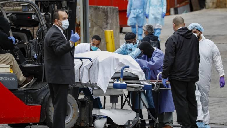 Κορωνοϊός στις ΗΠΑ: 532 νέοι θάνατοι σε 24 ώρες - Τους 98.218 έφτασαν οι νεκροί