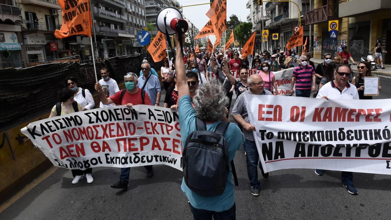 Νέο πανεκπαιδευτικό συλλαλητήριο το απόγευμα στο κέντρο της Αθήνας