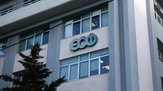 Κορωνοϊός: Οι οδηγίες του ΕΟΦ για την υδροξυχλωροκίνη