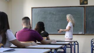 Πανελλήνιες 2020: Αυτό είναι το πρόγραμμα των ειδικών μαθημάτων