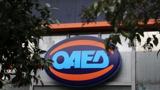 ΟΑΕΔ: Παράταση προθεσμίας υποβολής ΙΒΑΝ για 18.000 μακροχρόνια ανέργους