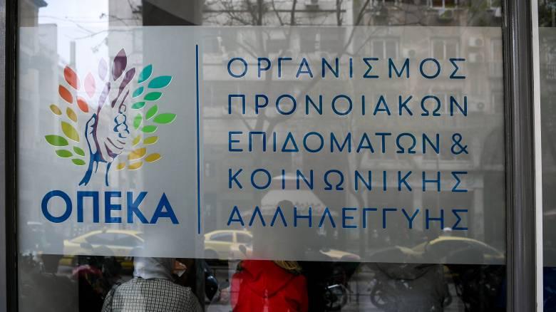 ΟΠΕΚΑ - Αναπηρικά επιδόματα: Τι αλλάζει στη διαδικασία υποβολής αιτήσεων