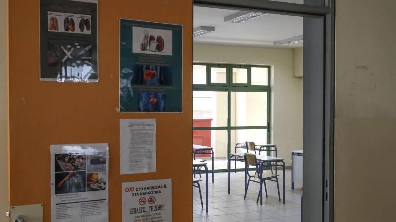 Υπουργείο Παιδείας: Από 15 έως 30 Ιουνίου οι εξετάσεις για τα Μουσικά και Καλλιτεχνικά Σχολεία