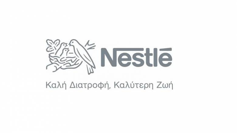 «Always Open For You»: Σημαντική πρωτοβουλία από τη Nestlé Ελλάς