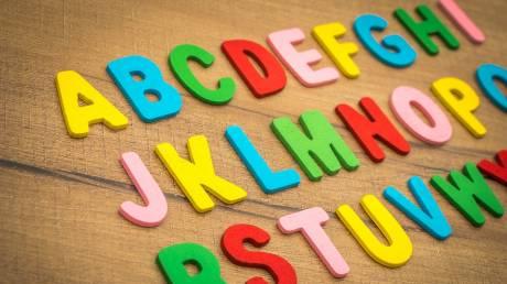 Άρση μέτρων - Παπαθανάσης: Από 1η Ιουνίου η επαναλειτουργία των Κέντρων Ξένων Γλωσσών