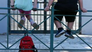 Άνοιγμα σχολείων: Πώς θα λειτουργήσουν οι σχολικές μονάδες Ειδικής Αγωγής