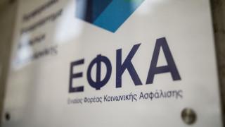 e-ΕΦΚΑ: Οδηγίες για την καταβολή των ασφαλιστικών εισφορών