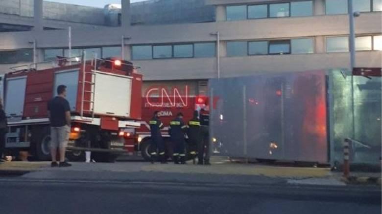 Φωτιά σε εργοστάσιο στην Κηφισιά