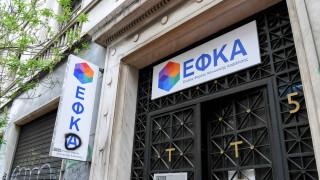 e-ΕΦΚΑ: Οδηγίες καταβολής ασφαλιστικών εισφορών Φεβρουαρίου - Μαρτίου