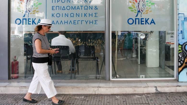 ΟΠΕΚΑ: Σήμερα η καταβολή των επιδομάτων και παροχών