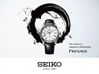 Συμφωνία «σταθμός» στην ελληνική αγορά ρολογιού: Η Seiko επέλεξε τη RIST Hellas