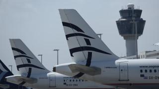 Η Aegean θα υποβάλει αιτήματα δανεισμού προς τέσσερις ελληνικές τράπεζες