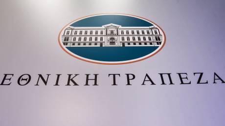 Εθνική Τράπεζα: Κέρδη 409 εκατ. ευρώ στο πρώτο τρίμηνο του 2020
