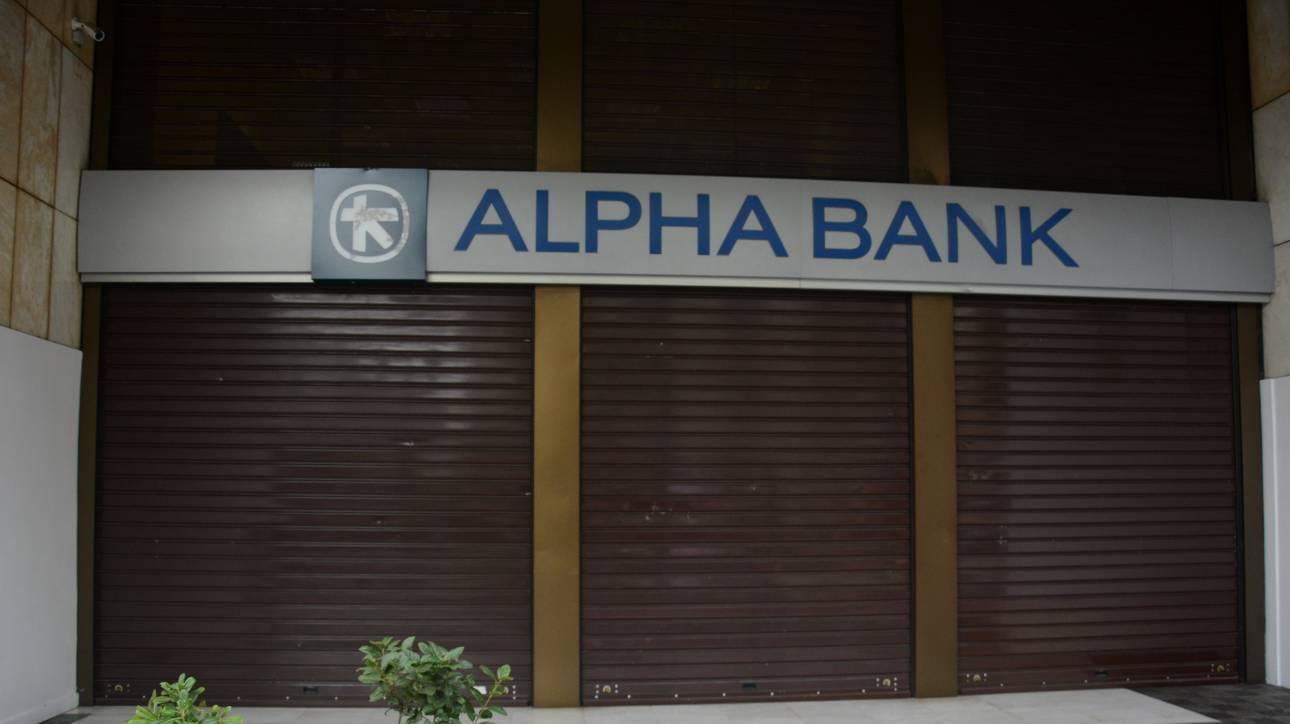 Στα 229,6 εκατ. ευρώ τα προ προβλέψεων κέρδη της Alpha Bank στο πρώτο τρίμηνο 2020
