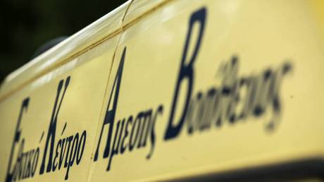 Τραγωδία στα Χανιά: Έχασε τη μάχη για τη ζωή οδηγός που εκτινάχτηκε από Ι.Χ. στο δρόμο