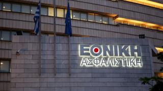 Τι δηλώνει στο CNN Greece η Κομισιόν για την πώληση της Εθνικής Ασφαλιστικής