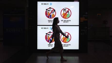 Κορωνοϊός: Καρκινοπαθείς και διαβητικοί κινδυνεύουν περισσότερο - Τι δείχνουν έρευνες