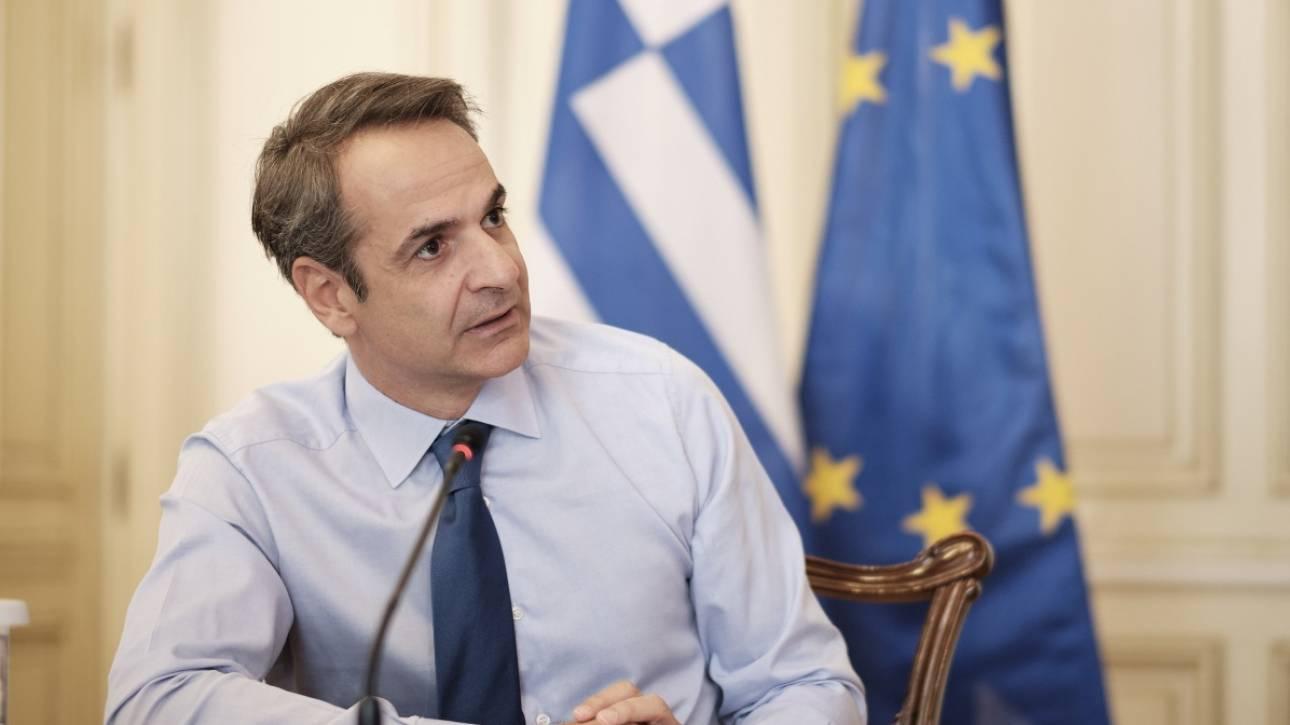 Η Microsoft σχεδιάζει κέντρο ανάπτυξης στην Ελλάδα - Τηλεδιάσκεψη Μητσοτάκη με εταιρείες τεχνολογίας