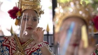 Ταϊλάνδη: Όταν η παράδοση συναντά τον κορωνοϊό