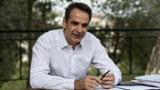 Συγκινητική ανάρτηση του πρωθυπουργού για τον Κωνσταντίνο Μητσοτάκη
