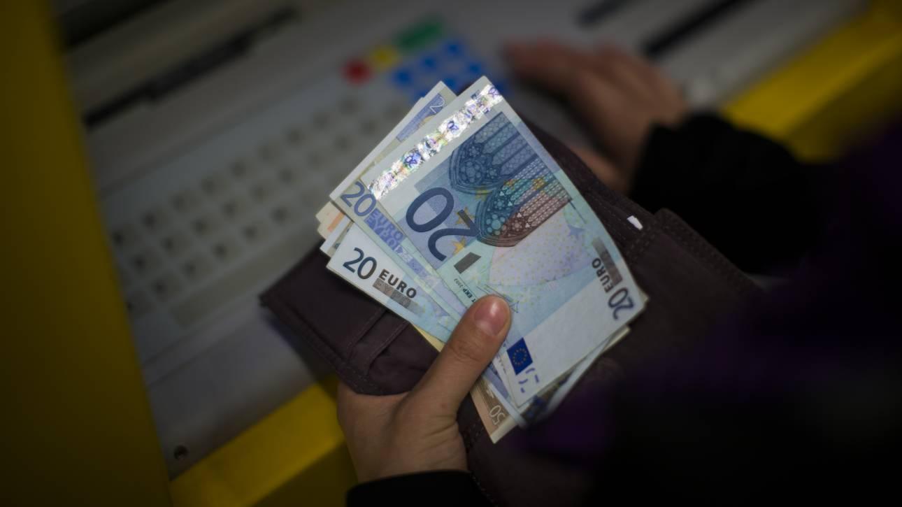 Αποζημίωση ειδικού σκοπού: Πότε θα καταβληθούν τα 534 ευρώ στους δικαιούχους