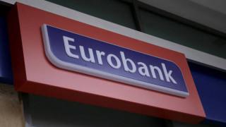 Eurobank: Κέρδη 60 εκατ. ευρώ στο πρώτο τρίμηνο του 2020