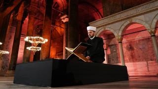 Τουρκία: Προκλητικοί εορτασμοί για τα 567 χρόνια από την Άλωση της Πόλης