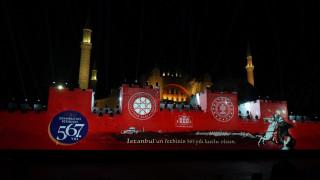ΥΠΕΞ για τη «φιέστα» στην Αγία Σοφία: Η Τουρκία προκαλεί το θρησκευτικό συναίσθημα των Χριστιανών