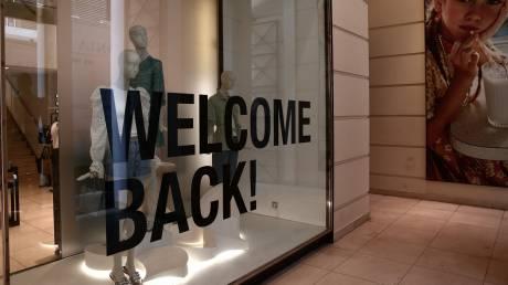 Μία ακόμη «μάχη» για τις επιχειρήσεις: Η επιβίωση στη «μετά - κορωνοϊού» εποχή