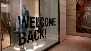 Μία ακόμη «μάχη» για τις επιχειρήσεις: Η επιβίωση στη «μετά - κορωνοϊό» εποχή
