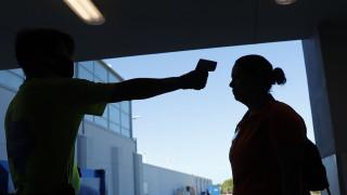 Κορωνοϊός: Πάνω από 102.000 θάνατοι στις ΗΠΑ