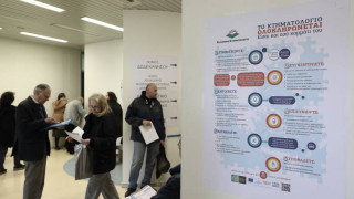 Κτηματολόγιο: Τη Δευτέρα ξεκινά η ανάρτηση στην Αθήνα - Ποια η διαδικασία