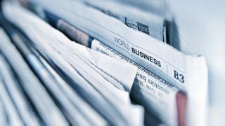 Τα πρωτοσέλιδα των κυριακάτικων εφημερίδων (31 Μαΐου 2020)