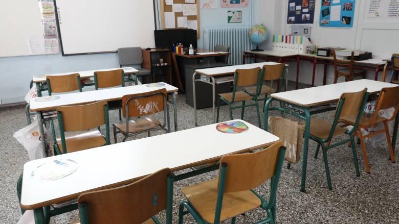 Στα θρανία τη Δευτέρα οι μικροί μαθητές: Οι κανόνες για δημοτικά, νηπιαγωγεία και παιδικούς σταθμούς