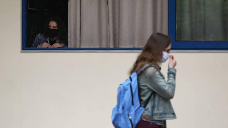 Άνοιγμα σχολείων: Πώς θα λειτουργήσουν οι μονάδες Ειδικής Αγωγής
