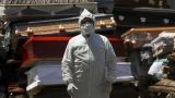 Η Λατινική Αμερική το νέο επίκεντρο της πανδημίας του νέου κορωνοϊού