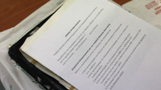 Κτηματολόγιο: Όλα όσα πρέπει να ξέρετε μέσα από 35 ερωτήσεις – απαντήσεις