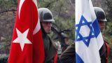 Η απουσία του Τελ Αβίβ από την Κοινή Διακήρυξη των «Πέντε»
