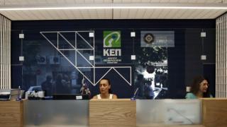 ΚΕΠ Plus: Νέο πρόγραμμα για τις ανάγκες των επιχειρήσεων
