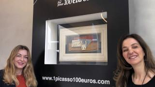 Κέρδισε πίνακα του Πικάσο αξίας 1 εκατ. ευρώ σε κλήρωση - Ο λαχνός κόστισε 100 ευρώ