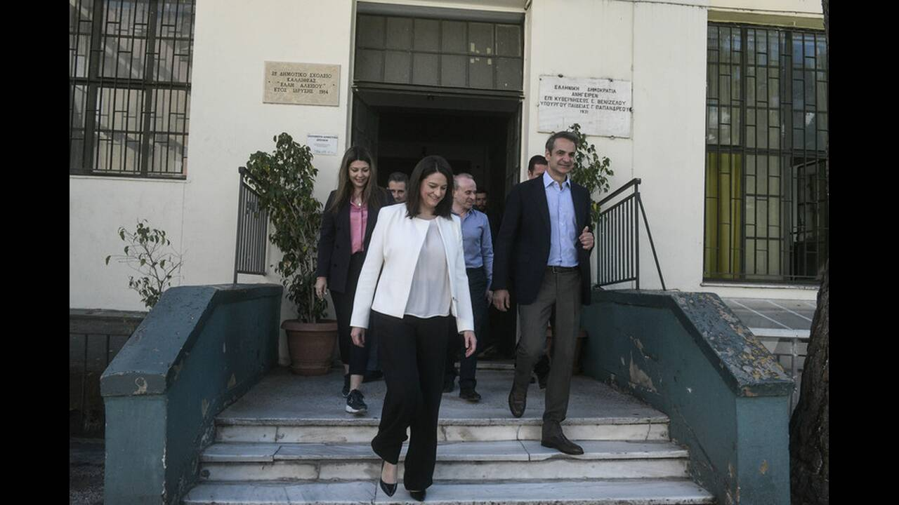 https://cdn.cnngreece.gr/media/news/2020/06/01/221565/photos/snapshot/2902716.jpg