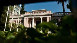 Σύσκεψη στο Μαξίμου για την υγειονομική κάλυψη των νησιών