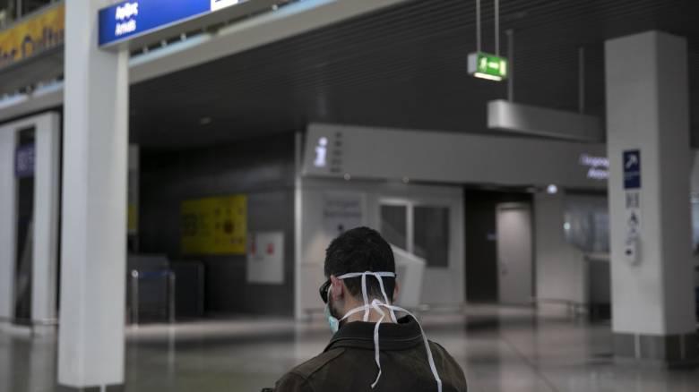 Ποιοι ταξιδιώτες θα μπαίνουν σε καραντίνα μετά την 15η Ιουνίου και ποιοι θα εξαιρούνται