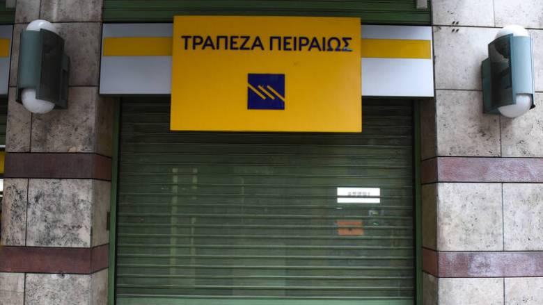 Τράπεζα Πειραιώς: Κέρδη προ φόρων και προβλέψεων 185 εκατ. ευρώ στο πρώτο τρίμηνο 2020