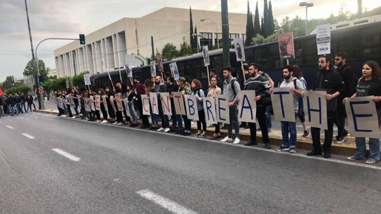 Δολοφονία Τζορτζ Φλόιντ: Διαμαρτυρία της ΚΝΕ έξω από την αμερικανική πρεσβεία